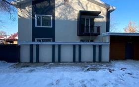 5-комнатный дом, 156 м², 3 сот., Ярославская 3 за 27.5 млн 〒 в Уральске