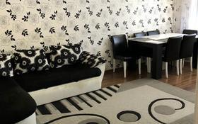 3-комнатная квартира, 64 м², 1/5 этаж, Ульяны Громовой 11 за 16 млн 〒 в Уральске