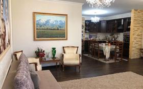 3-комнатная квартира, 128 м², 6/7 этаж, Калдаякова 2/1 за ~ 50 млн 〒 в Нур-Султане (Астана), Есильский р-н