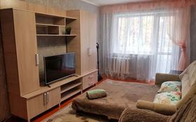 1-комнатная квартира, 34 м², 2 этаж по часам, Баян Батыра 6 — Айманова-Баян Батыра за 2 000 〒 в Павлодаре