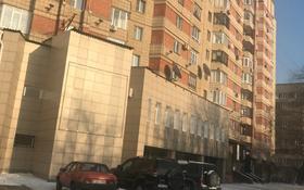 Помещение площадью 118 м², Казахстан 70 за 450 000 〒 в Усть-Каменогорске