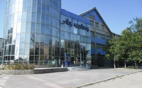 Здание, площадью 1876.3 м², Саламатова 29 за ~ 77.5 млн 〒 в