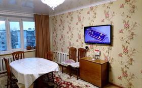 2-комнатная квартира, 56 м², 5/5 этаж, Каирбекова 385/1 за 15.2 млн 〒 в Костанае