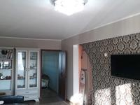 2-комнатная квартира, 47.4 м², 1/5 этаж