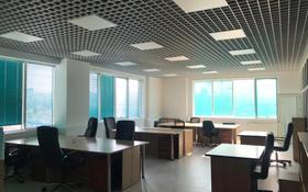 Офис площадью 179 м², Аль Фараби 19 за 777 000 〒 в Алматы, Бостандыкский р-н