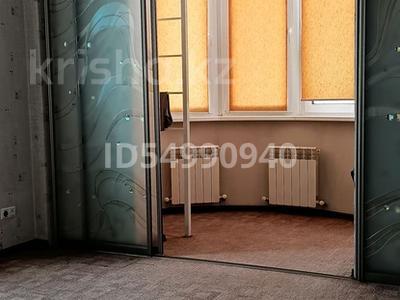 3-комнатная квартира, 134.4 м², 9/16 этаж, мкр Самал-1 29 за 73 млн 〒 в Алматы, Медеуский р-н — фото 7