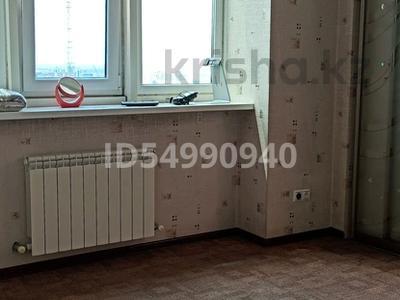 3-комнатная квартира, 134.4 м², 9/16 этаж, мкр Самал-1 29 за 73 млн 〒 в Алматы, Медеуский р-н — фото 8