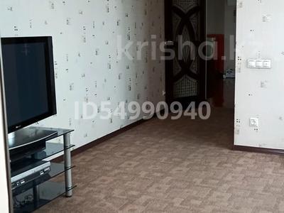 3-комнатная квартира, 134.4 м², 9/16 этаж, мкр Самал-1 29 за 73 млн 〒 в Алматы, Медеуский р-н — фото 10
