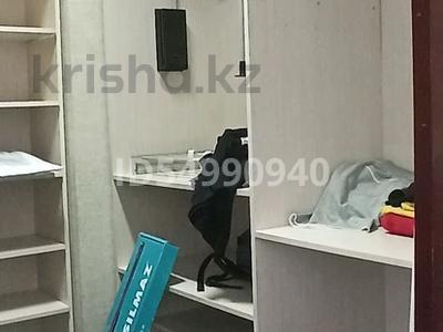 3-комнатная квартира, 134.4 м², 9/16 этаж, мкр Самал-1 29 за 73 млн 〒 в Алматы, Медеуский р-н — фото 17
