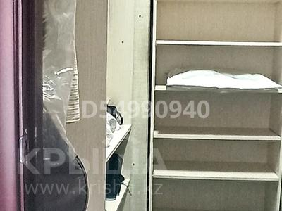 3-комнатная квартира, 134.4 м², 9/16 этаж, мкр Самал-1 29 за 73 млн 〒 в Алматы, Медеуский р-н — фото 18