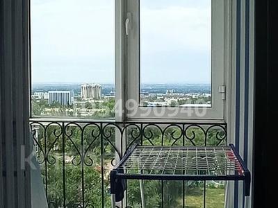 3-комнатная квартира, 134.4 м², 9/16 этаж, мкр Самал-1 29 за 73 млн 〒 в Алматы, Медеуский р-н — фото 22