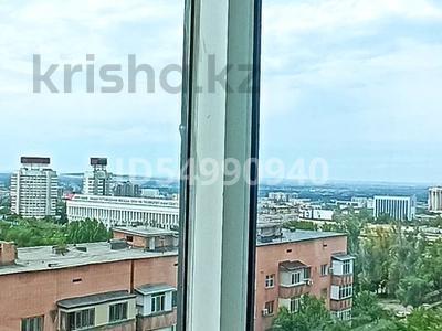 3-комнатная квартира, 134.4 м², 9/16 этаж, мкр Самал-1 29 за 73 млн 〒 в Алматы, Медеуский р-н — фото 23