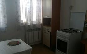 2-комнатная квартира, 51.4 м², 1/5 этаж, 15 микрарайон 8 за 11 млн 〒 в Таразе