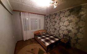 2-комнатная квартира, 50 м², 3 этаж посуточно, улица Алимжанова — Желтоксан за 6 000 〒 в Балхаше