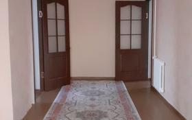 5-комнатный дом, 192 м², 1000 сот., Бозахаров кошеси 31 за 7 млн 〒 в Форте-шевченко