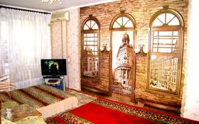 1-комнатная квартира, 37 м², 2/5 этаж посуточно, Гришина 70/1 за 5 000 〒 в Актобе