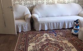 4-комнатный дом, 150 м², 12 сот., Металлургов 67 за 20 млн 〒 в Балхаше