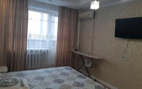 1-комнатная квартира, 33 м², 10/10 этаж по часам, улица Торайгырова 117 за 1 000 〒 в Павлодаре