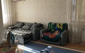 2-комнатная квартира, 57 м², 6/6 этаж, Садовая улица за 12.5 млн 〒 в Костанае