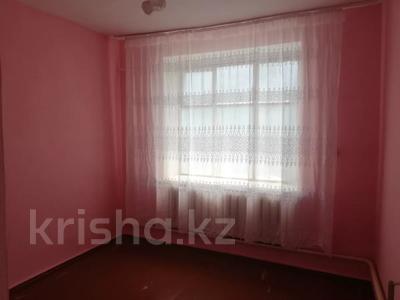 5-комнатный дом, 90.5 м², 9.52 сот., Ногайбаева — Абылай-хана за 9 млн 〒 в Кордае — фото 21