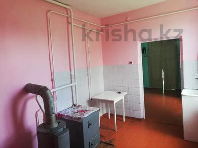 5-комнатный дом, 90.5 м², 9.52 сот., Ногайбаева — Абылай-хана за 9 млн 〒 в Кордае — фото 33