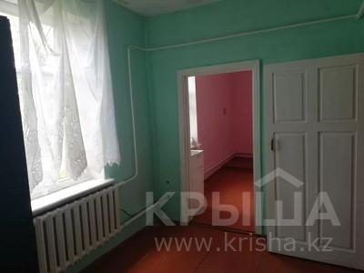 5-комнатный дом, 90.5 м², 9.52 сот., Ногайбаева — Абылай-хана за 9 млн 〒 в Кордае — фото 29