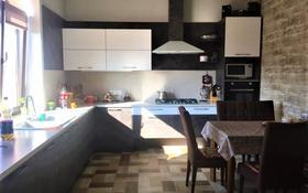 4-комнатный дом помесячно, 135 м², 5 сот., Коттеджный городок Alatau Village за 280 000 〒 в Туздыбастау (Калинино)