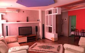 3-комнатная квартира, 90 м², 4/5 этаж посуточно, Абулхаир хана 84 — Оспанова за 8 000 〒 в Актобе, Новый город