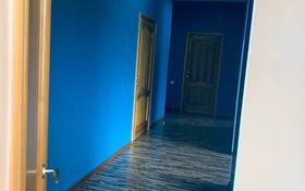 4-комнатный дом, 224 м², 10 сот., Жас Канат за 75 млн 〒 в Алматы, Турксибский р-н