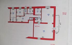 Магазин площадью 137.2 м², улица 8 Марта 129 — Т. МАСИНА за 35 млн 〒 в Уральске