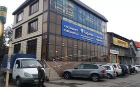 Офис площадью 800 м², проспект Рыскулова за 255 млн 〒 в Алматы, Жетысуский р-н