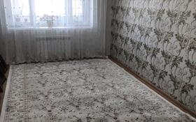 3-комнатная квартира, 58 м², 3/5 этаж, Сатпаева за 22.5 млн 〒 в Таразе