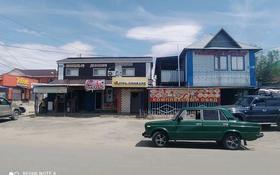 Здание, площадью 100 м², улица кызылорда 3 за 60 млн 〒 в Аральске