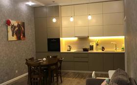 2-комнатная квартира, 55 м², 10/12 этаж, Навои 314 за 37.5 млн 〒 в Алматы, Бостандыкский р-н