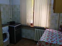 3-комнатная квартира, 64 м², 1/4 этаж помесячно