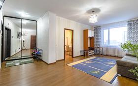 2-комнатная квартира, 61 м², 8/12 этаж по часам, Сауран 3/1 — Сыганак за 1 500 〒 в Нур-Султане (Астана), Есиль р-н