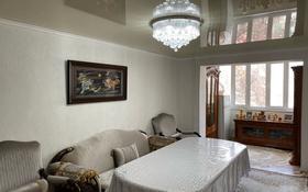 3-комнатная квартира, 70 м², 3/5 этаж, 8-й микрорайон, 8-й микрорайон 34 — Мангельдина за 29.5 млн 〒 в Шымкенте, Абайский р-н