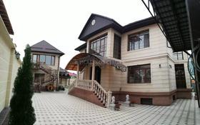 8-комнатный дом, 700 м², 10 сот., Шаляпина — Яссауи за 184.5 млн 〒 в Алматы, Ауэзовский р-н