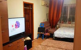 2-комнатная квартира, 43 м², 3/4 этаж, Мауленова — Айтеке Би за 19.5 млн 〒 в Алматы, Алмалинский р-н