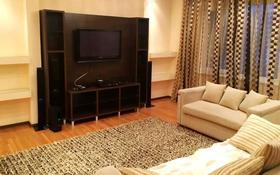 4-комнатная квартира, 160 м², 7/16 этаж, Луганского — Сатпаева за ~ 90 млн 〒 в Алматы, Медеуский р-н