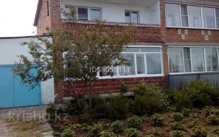 4-комнатный дом, 87 м², 5 сот., 2 район за 11 млн 〒 в Риддере