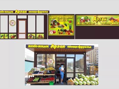 Киоск площадью 12 м², Сейфулина 21 — Алматинская за 2.7 млн 〒 в Нур-Султане (Астана), Сарыарка р-н — фото 11