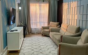 4-комнатная квартира, 95 м², 10/12 этаж, Тажибаева 157 за 75 млн 〒 в Алматы, Бостандыкский р-н