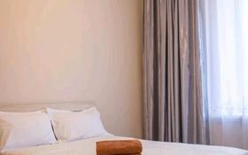 2-комнатная квартира, 70 м², 8/21 этаж посуточно, Снегина 33а за 17 000 〒 в Алматы, Медеуский р-н