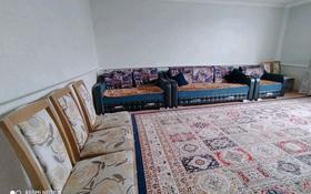 4-комнатный дом, 96 м², 10 сот., Полевая 21 А за 7.8 млн 〒 в Щучинске