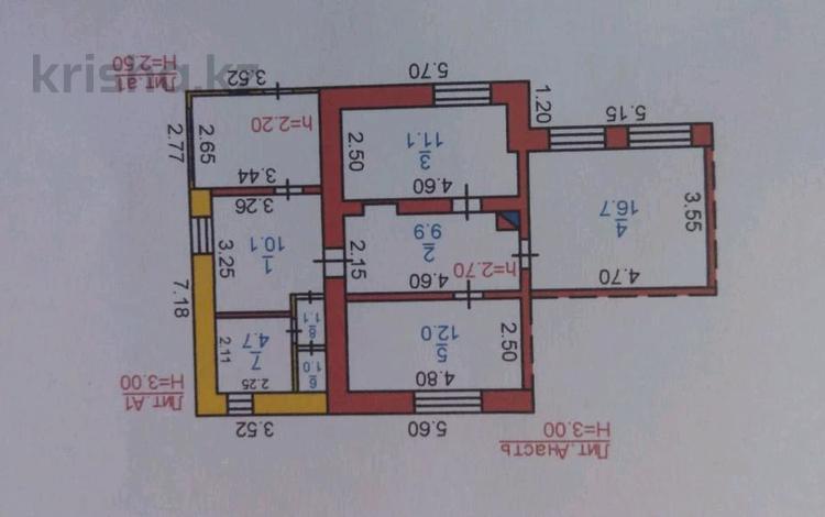 3-комнатный дом, 66 м², 8 сот., Киевская улица 22 за 9.5 млн 〒 в Костанае