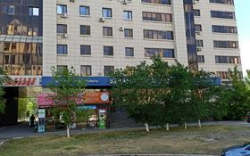 Магазин площадью 87 м², Сары арка 3 — Шевченко за 390 000 〒 в Нур-Султане (Астана), Сарыарка р-н