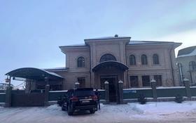 10-комнатный дом, 687 м², 13.6 сот., Райымбек Батыр 33 за 495 млн 〒 в Нур-Султане (Астане)