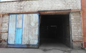 Часть производственной теплой стоянки за 72.3 млн 〒 в Павлодаре