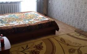 1-комнатная квартира, 31 м², 2/5 этаж посуточно, Гоголя 144 — Майлина за 5 500 〒 в Костанае